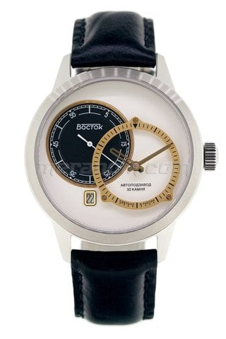 Vostok Watch 2441 260527