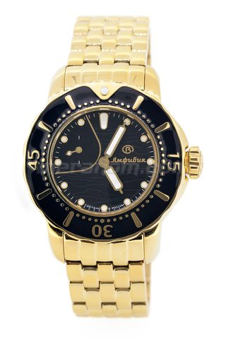 Orologi Vostok Amphibia for ladies 573594
