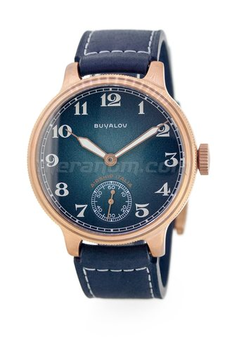 Buyalov Airship Italia Blue Designer Bronze Watches