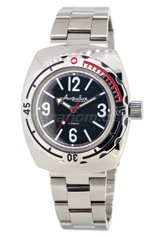 Vostok Watch Amphibian Classic 090913  with solid bracelet