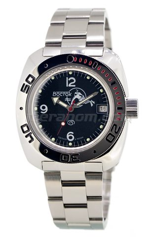 Vostok Watch Amphibian Classic 710634  with solid bracelet