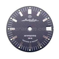 Dial for Vostok Amphibian 662