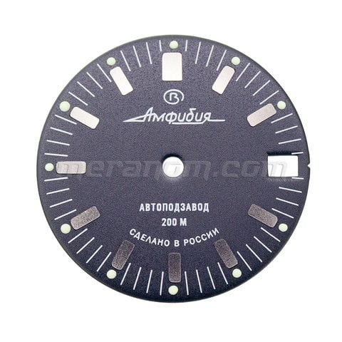Vostok Watch Dial for Vostok Amphibian 662