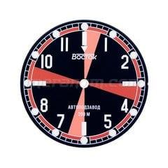 Dial for Vostok Amphibian 720