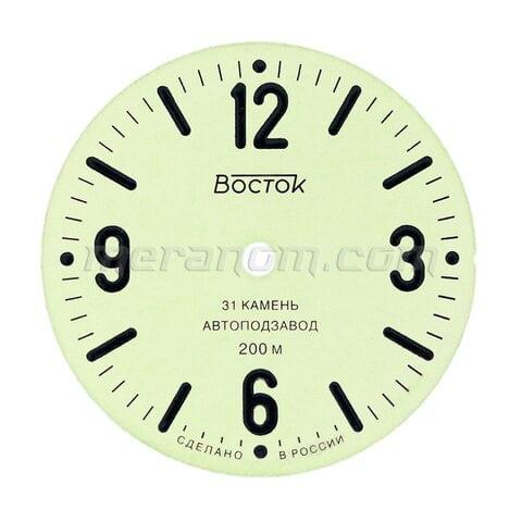 Часы Восток Циферблат для Восток 557 мелкие дефекты