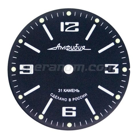 Dial for Vostok Amphibian 509