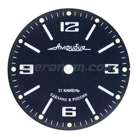 Vostok(Wostok) Uhr Zifferblatt für Vostok Amphibian 509