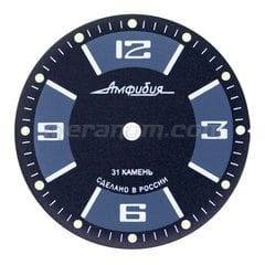 Dial for Vostok Amphibian 510