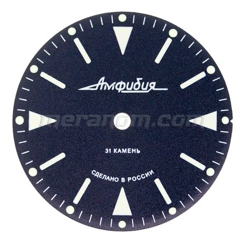 Vostok Watch Dial for Vostok Amphibian 512