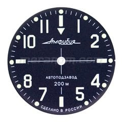 Dial for Vostok Amphibian 647