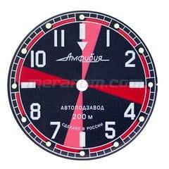 Dial for Vostok Amphibian 650