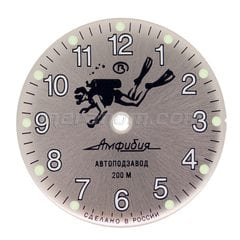Dial for Vostok Amphibian 658