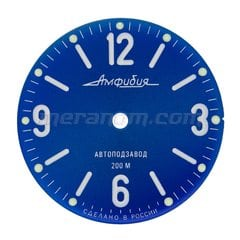 Dial for Vostok Amphibian 659