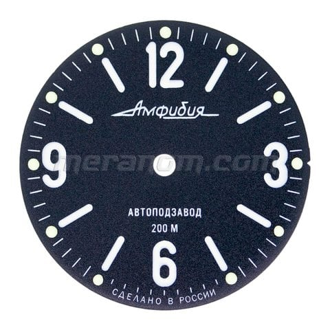 Dial for Vostok Amphibian 660