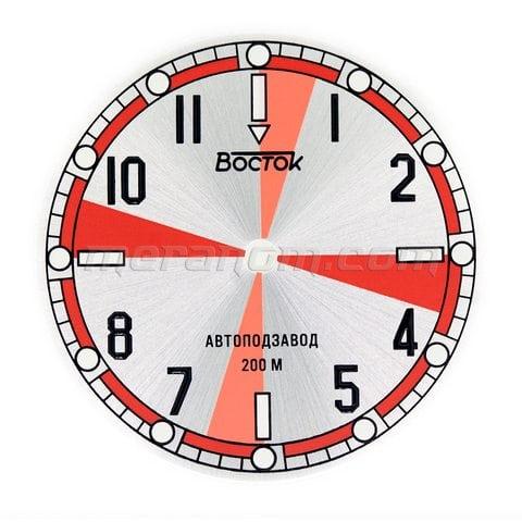 Vostok relojes Dial para Vostok Anfibios 721 defectos de menor importancia