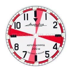 Dial for Vostok Amphibian 750