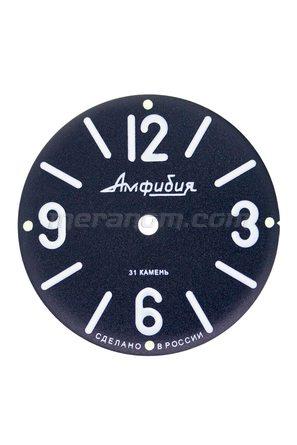 Циферблат для Амфибии 913