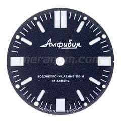 Dial for Vostok Amphibian 916