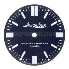 Циферблат для Амфибии 916