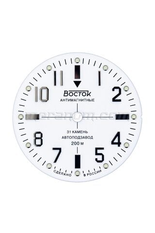 Dial for Vostok Amphibian 333 white minor defects