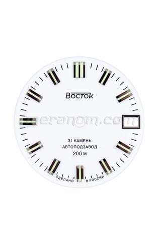 Dial for Vostok Amphibian 419 white minor defects