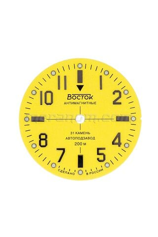 Dial for Vostok Amphibian 333 yellow minor defects