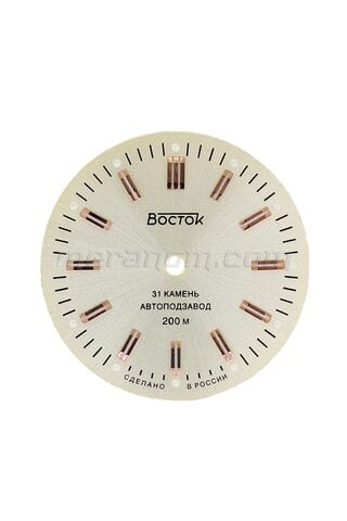 Dial for Vostok Amphibian 417 minor defects