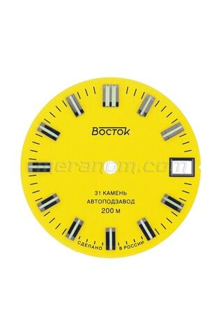 Dial for Vostok Amphibian 419 yellow minor defects