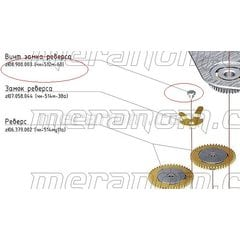 Reverse lock screw Vostok 24** caliber movement