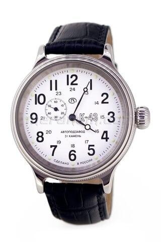 Часы Восток Ретро 2415 540851