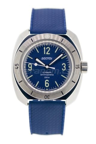 Vostok Watch Amphibian SE 710554S