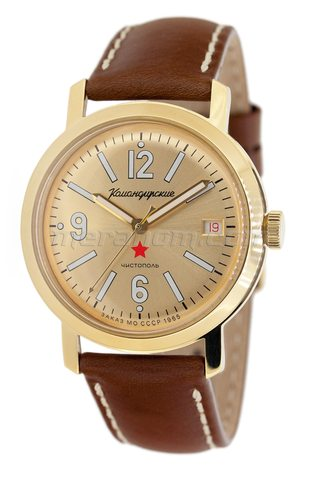 Vostok Watch Komandirskie 1965 2414A 683219