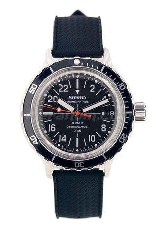 Часы Восток Амфибия SE 420454S