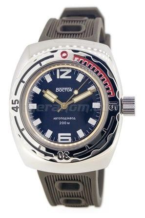 Amphibian SE 090722S