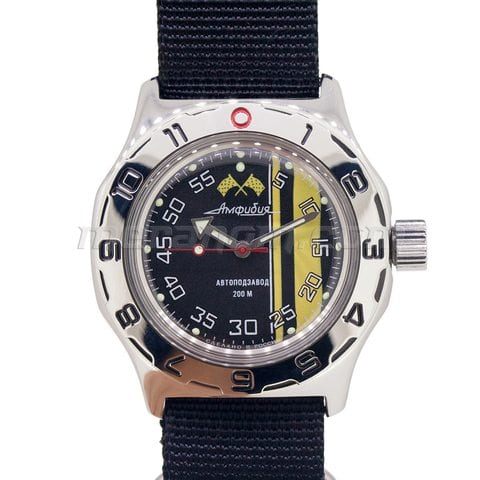 Часы Восток Амфибия Классика 100Б29