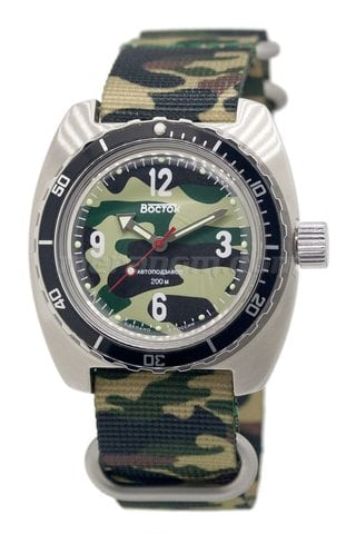 Vostok Watch Amphibian SE 150B30