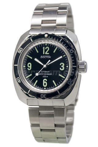 Vostok Watch Amphibian SE 710555B