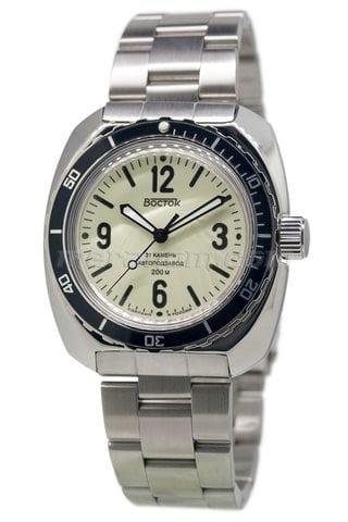 Amphibian SE 710557B