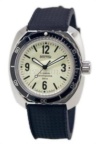 Vostok Watch Amphibian SE 710557S