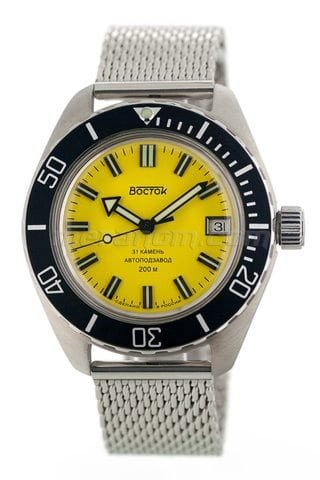 Vostok Watch Amphibian SE 020B33