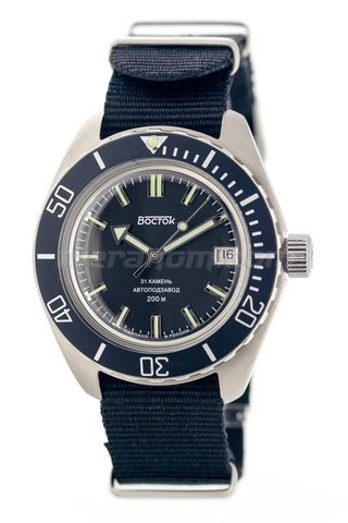 Vostok Watch Amphibian SE 020B35