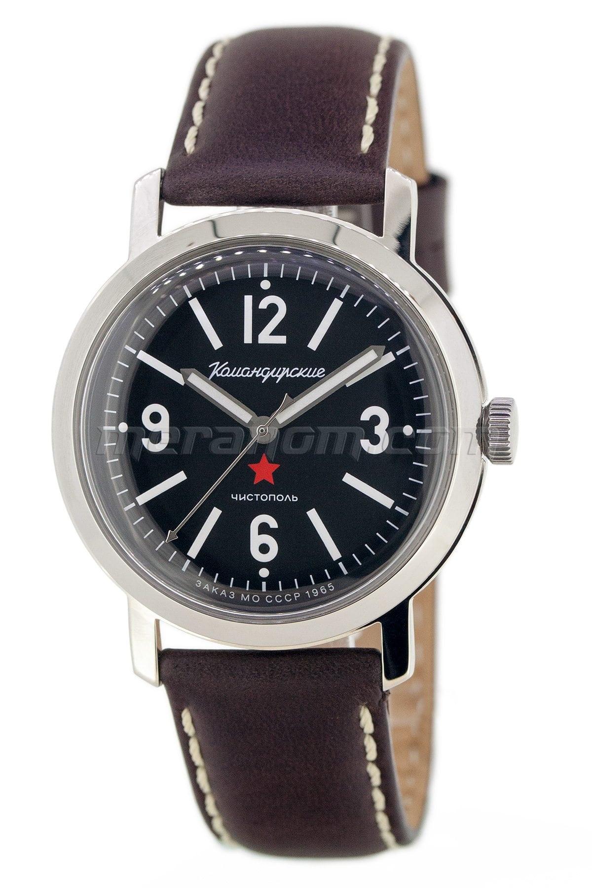 Vostok watch komandirskie 1965 2409a 680b10 buy from an authorized dealer for Komandirskie watches