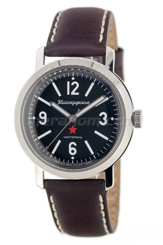 Vostok Watch Komandirskie 1965 2409A 680B10