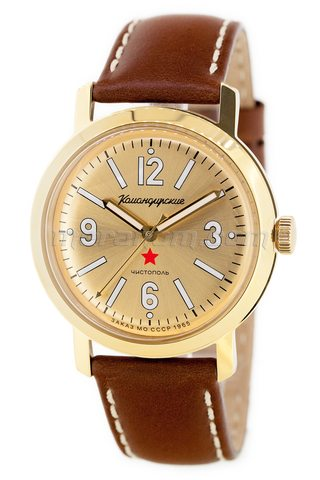 Vostok(Wostok) Uhr Komandirskie 1965 2409 683B09