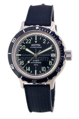 Vostok Watch Amphibian SE 420B05S