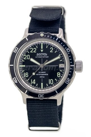 Vostok Watch Amphibian SE 420B05