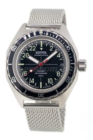 Vostok(Wostok) Uhr Los anfibios SE 670454B