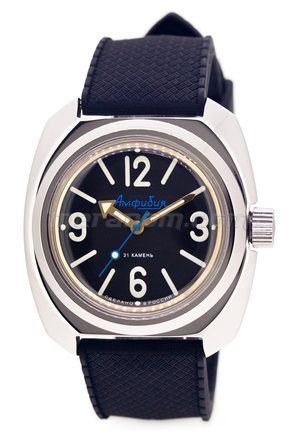 Amphibian SE 710B32