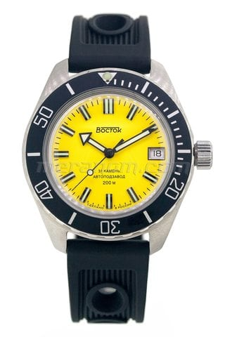 Vostok Watch Amphibian SE 020B33Uni