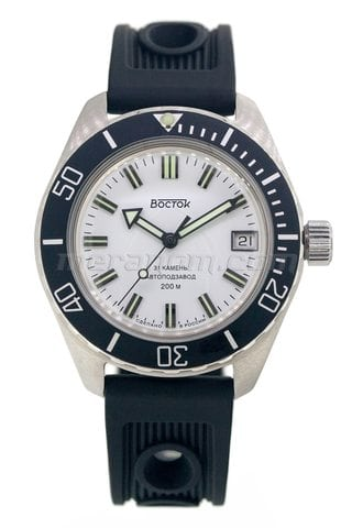 Vostok Watch Amphibian SE 020B34
